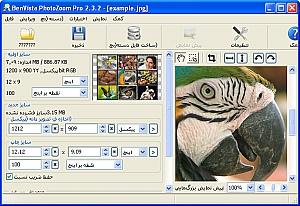 BenVista PhotoZoom Pro 2 V2.3.2 + Unlock Code
