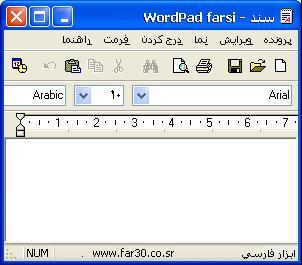 wordpad farsi